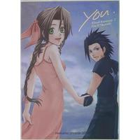 Doujinshi - Final Fantasy VII / Zack x Aerith (you. *コピー) / arua