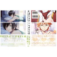 Anthology Comics - King of Prism by Pretty Rhythm (キンプリ+シネマ D (POE BACKS)) / choke & た(´・ω・`)ま & 舞 & 亞眼 & Panda