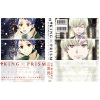 Anthology Comics - King of Prism by Pretty Rhythm (キンプリ+シネマ A (POE BACKS)) / choke & た(´・ω・`)ま & 舞 & 亞眼 & Panda