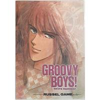 Doujinshi - Captain Tsubasa (GROOVY BOYS! extra number RUSSEL GAME extra) / SS散回族