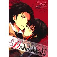 [Boys Love (Yaoi) : R18] Doujinshi - Tales of Xillia / Alvin & Jude (LOVE DEPENDENCE) / Sound:0