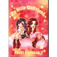 Doujinshi - Final Fantasy VII / Aerith & Tifa (My little girlfriend) / CHILD PLAY