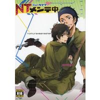 [Boys Love (Yaoi) : R18] Doujinshi - Anthology - Gundam series / Banagher Links (NTメンテ中) / KANGAROOKICK/mochoy
