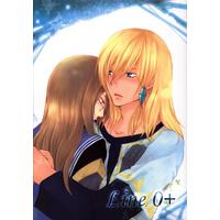 Doujinshi - Tales of the Abyss / Peony x Jade Curtiss (Line 0+) / Poca16
