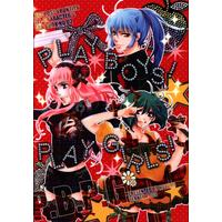 Doujinshi - Macross Frontier / Alto x Sheryl (PLAY BOYS!PLAY GIRLS!) / TENNEN