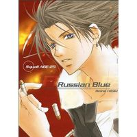 Doujinshi - Final Fantasy VIII / Squall Leonhart (【コピー誌】Squall AGE:25) / Russian Blue