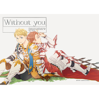 Doujinshi - GRANBLUE FANTASY / Vane x Percival (Without you) / over the moon