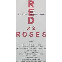 Doujinshi - Novel - RED RED ROSES / MEGALO VISION