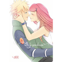 [NL:R18] Doujinshi - NARUTO / Minato x Kushina (Only you know) / fragrant olive