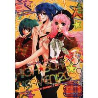 Doujinshi - Manga&Novel - Macross Frontier / Alto & Sheryl & Ranka (HIGH★SCHOOL HEAVEN! 2059) / TENNEN