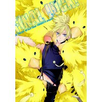 Doujinshi - Final Fantasy VII / Zack Fair x Cloud Strife (FINAL LUCK! *再録) / Yuubin Basha