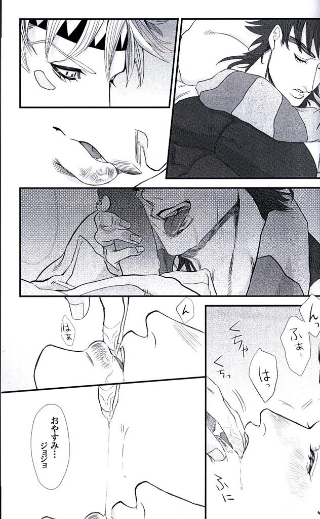 [Boys Love (Yaoi) : R18] Doujinshi - Jojo Part 2: Battle Tendency / Caesar x Joseph (臆病なキミはミミを閉ざす) / Amore!