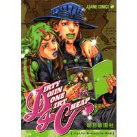 Doujinshi - Anthology - All Series (Jojo) (D4C DIRTY DOJIN DONE DIRT CHEAP *混部ギャグアンソロジー) / AsameShinbunsha