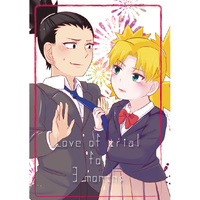 Doujinshi - NARUTO / Shikamaru & Temari (Love of trial for 3 months) / 雨恋甘傘