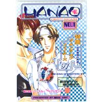 Doujinshi - THE KING OF FIGHTERS (HANAO 1) / kashi