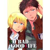 Doujinshi - Shingeki no Kyojin / Jean x Armin (NO BAD GOODLIFE) / ponytail