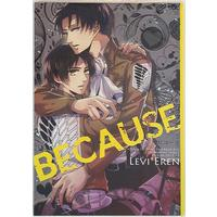Doujinshi - Shingeki no Kyojin / Levi x Eren (BECAUSE) / Peppermint