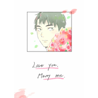 Doujinshi - Haikyuu!! / Tendou Satori x Ushijima Wakatoshi (Love you. Marry me.) / 花に群青