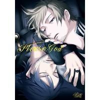 [Boys Love (Yaoi) : R18] Doujinshi - Final Fantasy XV / Noctis x Prompto (Please God) / SFTB