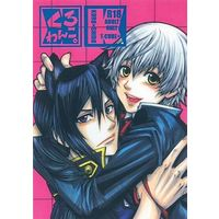 [Boys Love (Yaoi) : R18] Doujinshi - K (K Project) / Kuro x Shiro (くろわんこ。) / T‐CUBE+