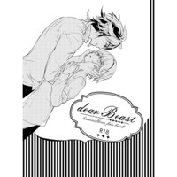 [Boys Love (Yaoi) : R18] Doujinshi - Fire Emblem if / Kamui & Leo (dearbeast1) / Mobel