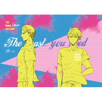 [Boys Love (Yaoi) : R18] Doujinshi - Haikyuu!! / Ushijima Wakatoshi x Oikawa Toru (the beast you need) / monop