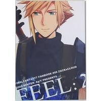 Doujinshi - Final Fantasy VII / Cloud & Zack (FEEL:2) / Ag/Y