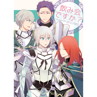 Doujinshi - Fate/Grand Order (飲み会ですか?) / Yakka