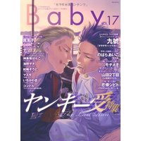 Boys Love (Yaoi) Comics - BABY (BL Magazine) (Baby Vol.17 ヤンキー受特集 (POE BACKS))