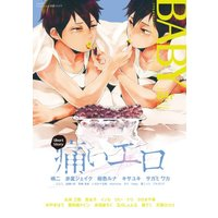 Boys Love (Yaoi) Comics - BABY (BL Magazine) (BABY Vol.4r (POE BACKS)) / Tamagawa Shenna & ユムコ & hasu & Kisayuki & 佐崎いま