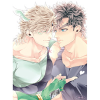 Doujinshi - Jojo Part 2: Battle Tendency / Caesar x Joseph (ハートに火をつけて) / gunjoh