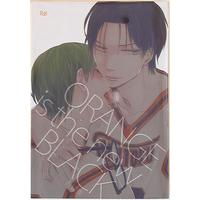[Boys Love (Yaoi) : R18] Doujinshi - Novel - Kuroko's Basketball / Takao x Midorima (ORANGE in the new BLACK *再録) / アサッテ野郎