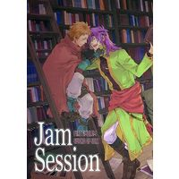Doujinshi - Fire Emblem : The Binding Blade (Jam Session) / Wind mill