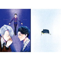 Doujinshi - Novel - Yuri!!! on Ice / Victor x Katsuki Yuuri (僕の声が愛しいと泣くなら) / 弓と弦