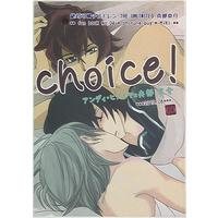 [Boys Love (Yaoi) : R18] Doujinshi - Novel - The Unlimited / Andy Hinomiya x Hyoubu Kyousuke (choice!) / おひるねパグ