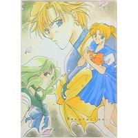Doujinshi - Sailor Moon / Tenou Haruka (Sailor Uranus) & Kaiou Michiru (Sailor Neptune) & Sailor Moon (Angelic Revolution) / ciao.baby/ろむろむ倶楽部