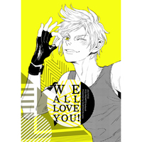 Doujinshi - Final Fantasy XV / Noctis x Prompto (WE ALL LOVE YOU!) / Oni Chikushou