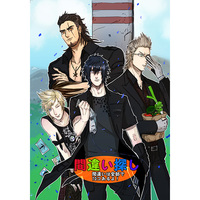 Doujinshi - Final Fantasy Series / Noctis & All Characters (間違い探し) / パン屋さん