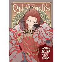 [Boys Love (Yaoi) : R18] Doujinshi - Anthology - GRANBLUE FANTASY / Siegfried & Percival & Vane & Lancelot (Quo Vadis) / 虹色カクテル