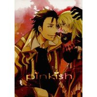 [NL:R18] Doujinshi - Tales of Xillia / Alvin x Elise (【コピー誌】pinkish) / 竹やぶ