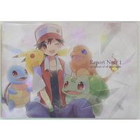Doujinshi - Pokémon / All Characters & Pikachu & Ash Ketchum (Satoshi) (Report Note 1 ~memories of all pokemons~) / 直感勝負