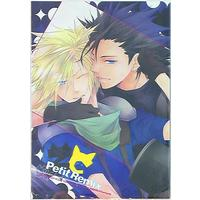 Doujinshi - Final Fantasy VII / Zack Fair x Cloud Strife (Petit Remix *再録) / Yuubin Basha