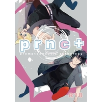 [Boys Love (Yaoi) : R18] Doujinshi - Manga&Novel - Anthology - Final Fantasy XV / Noctis x Prompto (プロノクアンソロジー『prnc+』) / ケプラーの女王