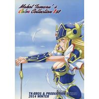 Doujinshi - Illustration book - Makot Tamaru's Color Collection 1st / TK-BROS
