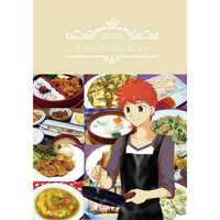 Doujinshi - Fate/stay night / Shirou & Rin & Sakura (Fateで学ぶおいしいごはん) / kinako's kitchen