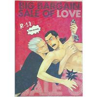 [Boys Love (Yaoi) : R18] Doujinshi - Gin to Kin (BIG BARGEN SALE OF LOVE 愛の大特価) / 泥沼分室/お台場ギャフン