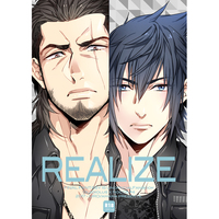 [Boys Love (Yaoi) : R18] Doujinshi - Final Fantasy XV / Gladiolus x Noctis (REALIZE) / URO