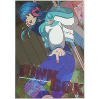 Doujinshi - DRAMAtical Murder / Aoba & All Characters (JUNK BOX) / つぶ