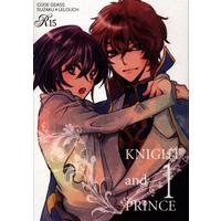 Doujinshi - Code Geass (KNIGHT and PRINCE 1) / trabajo