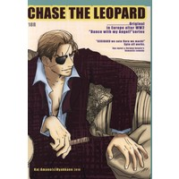 [Boys Love (Yaoi) : R18] Doujinshi - CHASE THE LEOPARD / 百花園